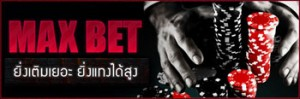 baccarat max betting